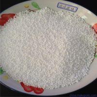 Flame-Retardang Grade EPS Granules / Fire-Resistant Grade EPS Beads