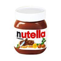 Nutt. chocolate spread