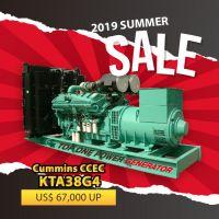 2019 Sale! Cummins CCEC KTA38G4 Diesel Generator Set Open Type Genset, Standby Power 1000kW, 60HZ