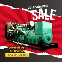 2019 Sale! Cummins International KTA50G9 Diesel Generator Set Open Type Genset, Standby Power 1000kW, 50HZ