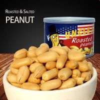 Canned Nuts