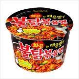 Hot Spicy & Chicken Ramyun(Ramen) Noodle, Made in Korea, Popular Instand Food