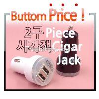 Car charger 2 port high quality , USB car charger 2 port , Cigar jack 2 port, Car adaptor 2 port, USB Plugs for car, car jack