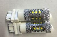 LED Car Fog Light