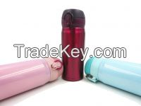 sell ZC-HT-W stainless steel multicolor vacuum cup