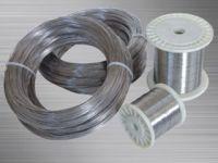 Nickel iron alloy wire