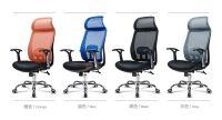 Office chair - LF01