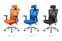 Office chair - LF16