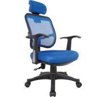 Office chair - CF05