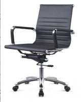 Office chair - CF11-L