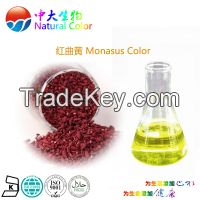 natural colour monascus yellow food additives pigment