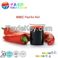 natural food color paprika red pigment manufacturer