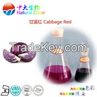 natural colour cabbage red food additives pigment