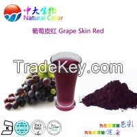 natural colour grape skin red food additives pigment