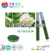 natural colour gardenia green food additives pigment
