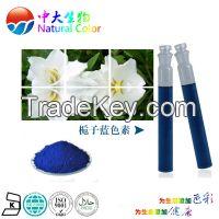 natural colour gardenia blue food additives pigment