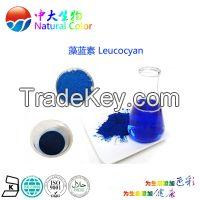 natural colour leucocyan food additives pigment