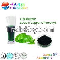 natural color Sodium Copper Chlorophyll food additives