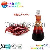 natural color paprika red food additives