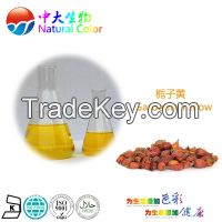 natural color gardenia yellow food additives