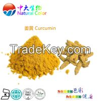 natural color curcumin food additives