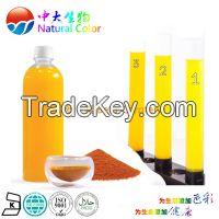 natural colour beta-carotene food additives pigment