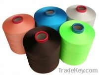 Sell polyester draw textured yarn(DTY)