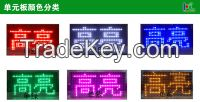 led industry light series