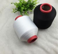 20D/150/4 100% Polyester Air Covered Spandex Yarn