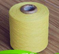 high quality 50% wool 50% acrylic yarn, acrylic yarn