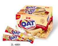 Oatmeal Chocolate Candy Food 5 Flavours