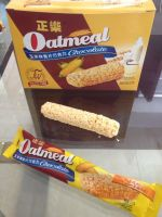 oatmeal chocolate bar 5 flavours candy food confectionary