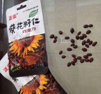 sunflower seeds coated chocolate candy