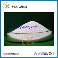 China supplies agriculture use super absorbent polymer