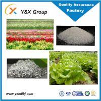 vegetable potassium polyacrylate super absorbent polymer