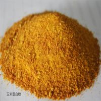 Sell corn gluten meal feed grade 60 protein