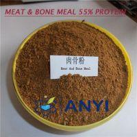 sell Meat & bone meal feeding additives ruminate feeds