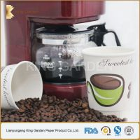 heat insulated custom logo printed double wall paper cup