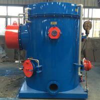 Highly Efficient Biomass Sawdust Burner