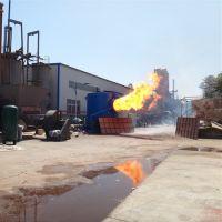 Nature Friendly Sawdust Biomass Burner