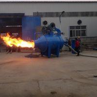 Best Quality Biomass Wood Powder Burner
