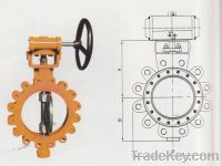 Sell hard seal butterfly valves