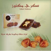 Sokri maknooz dates manufacturer