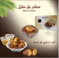 Sokari haleel dates