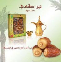 Sqeei dates saudi