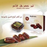 Khudry fakher dates