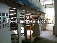 Used Laminating Machine Dl 150