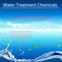 Sell Acrylic Acid/Acrylate/Phosphonic Acid/Sulfosalt Tetra-copolymer (BS-241)