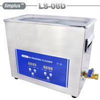 Limplus commercial medical equipment ultrasonic cleaner sterilize LS-06D