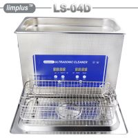 Limplus Digital Heated filter ultrasonic cleaner degrease with basket LS-04D